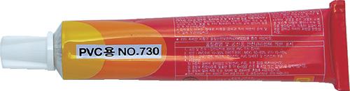 接着剤 GU-1